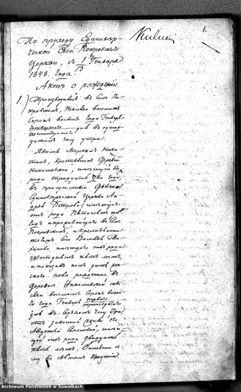 """image.from.unit """"Duplikat Akt Cywilnych z Parafii Jednowierców Karolin za rok 1848"""""""