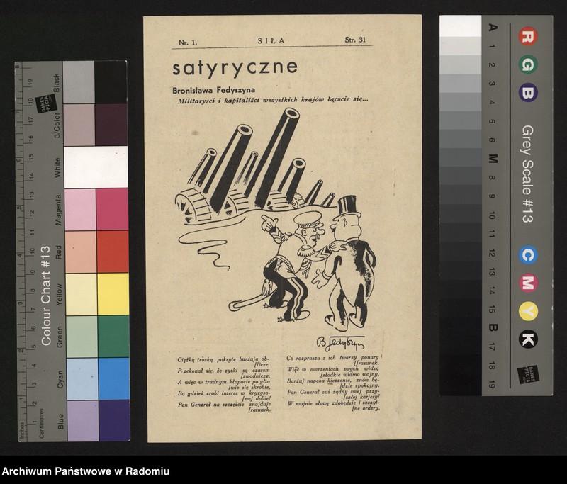 """Obraz 6 z kolekcji """"Poezja w archiwaliach skryta"""""""