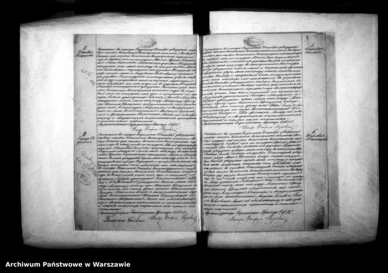 """Obraz z jednostki """"Akta urodzenia parafii rzymsko-katolickiej Radzymin w latach 1887-1893"""""""