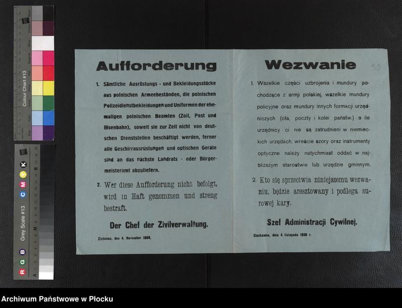"""Obraz 13 z kolekcji """"Niemieckie afisze 1939-1940"""""""