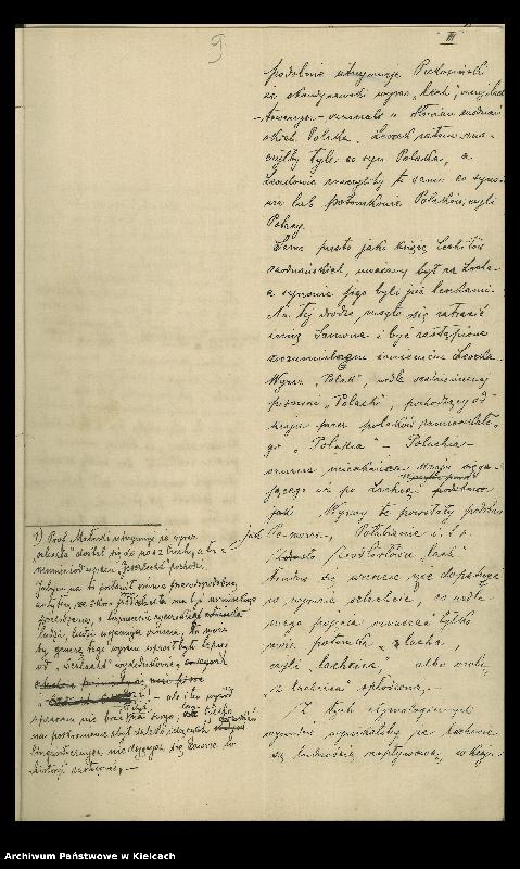 """Obraz 11 z kolekcji """"Kronika rodzinna Truszkowskich i Czajkowskich, 1899-1899"""""""