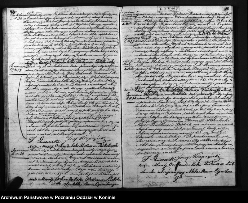 """Obraz 6 z kolekcji """"Polegli i zmarli z ran powstańcy 1863 roku."""""""