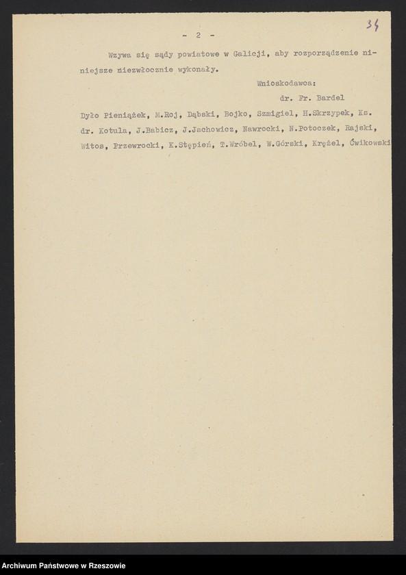 """Obraz 14 z kolekcji """"Niepodległa Polska 1918-1920 w zbiorach AP Rzeszów"""""""
