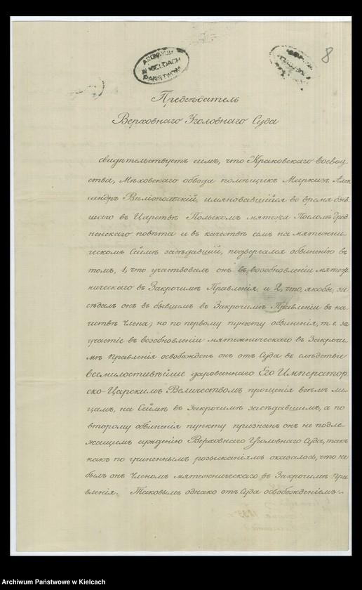 """Obraz 9 z kolekcji """"Akta dotyczące amnestii udzielonej Aleksandrowi Wielopolskiemu po powstaniu listopadowym, 1832-1833"""""""
