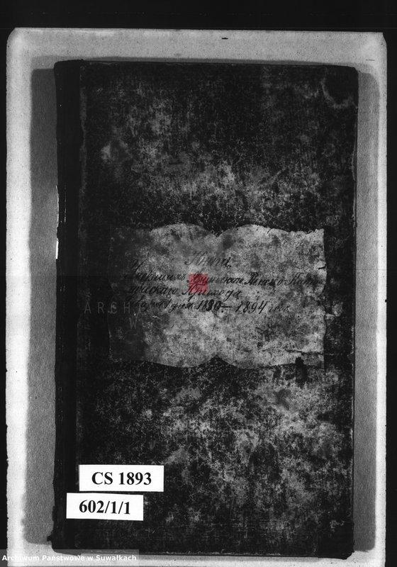 "Obraz z jednostki ""Kniga Umieršich Jaminskogo Rimsko-Katoličeskogo Prichoda. Janvarja 1 dnia 1890-1894"""