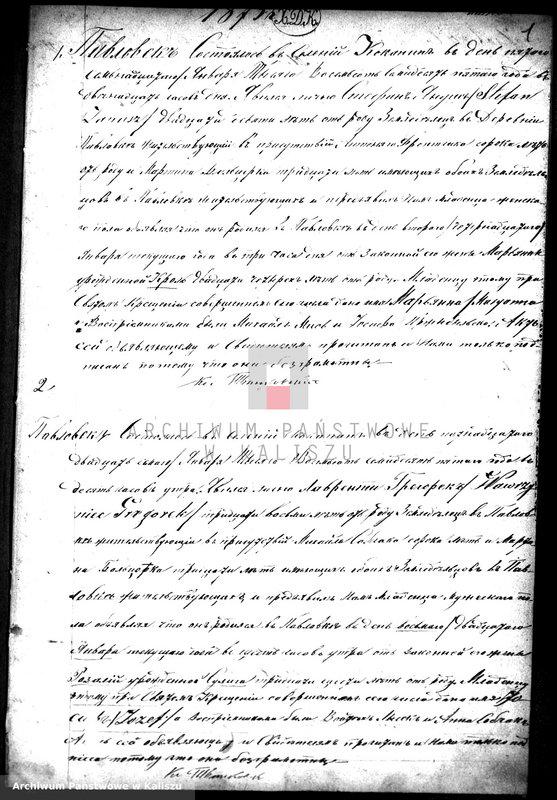 """Obraz z jednostki """"Księga akt urodzeń, małżeństw i zgonów (duplikat)"""""""