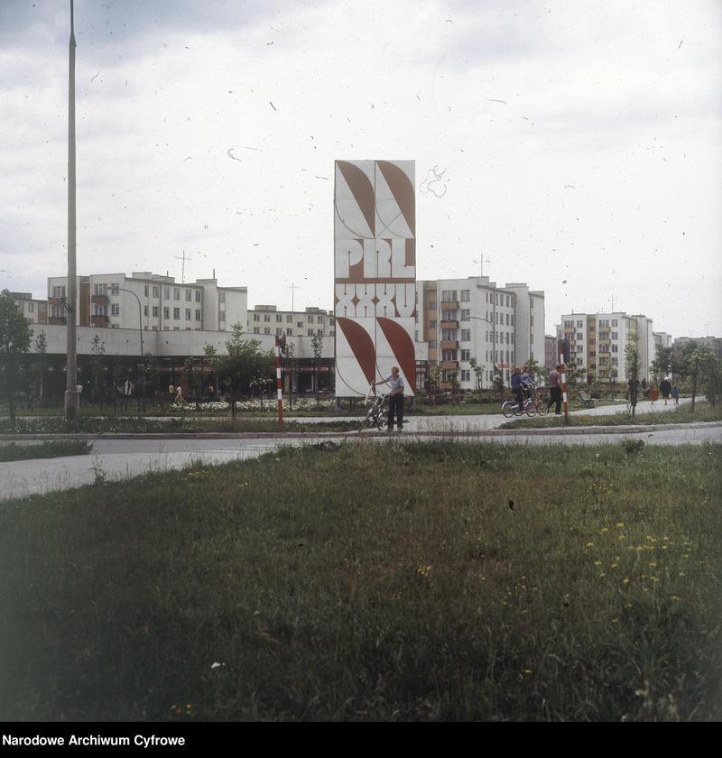 """Obraz 10 z kolekcji """"Osiedla i Mieszkania w PRL"""""""