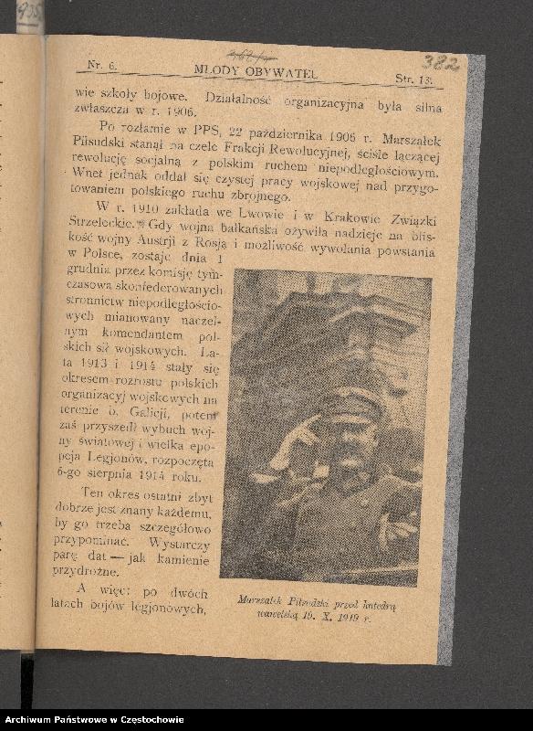 """Obraz 13 z kolekcji """"85 rocznica śmierci Józefa Piłsudskiego"""""""