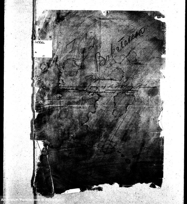 "image.from.unit ""Dokumenty Brakosočestavšichsja v 1899 godu Bakalarževskogo Božničnogo Okruga"""