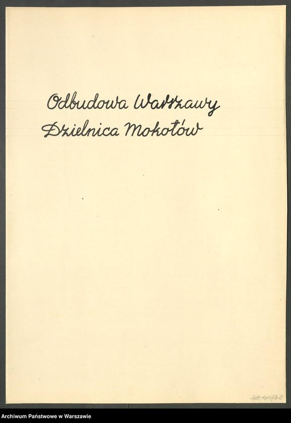 """Obraz 2 z kolekcji """"Odbudowa Warszawy - Rejon dzielnicy Mokotów"""""""