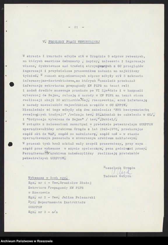 """Obraz 14 z kolekcji """"Wojewódzki Urząd Kontroli Prasy, Publikacji i Widowisk w Rzeszowie"""""""