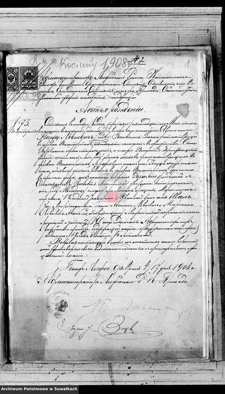 """image.from.unit """"Anexy do akt małżeństw wyzn. rzym.-kat. w Kuciunach 1908r."""""""