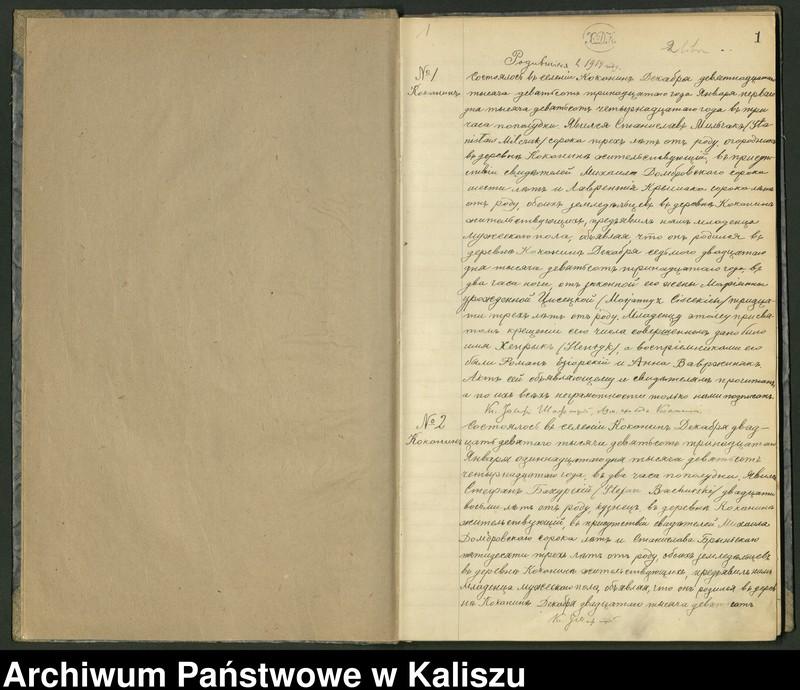 """Obraz 4 z jednostki """"Księga akt urodzeń, małżeństw, zgonów (duplikat)"""""""