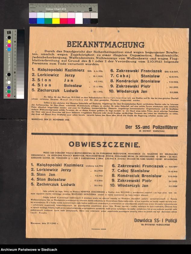 """Obraz 3 z kolekcji """"Afisze okupacyjne powiatu siedleckiego 1939-1944"""""""