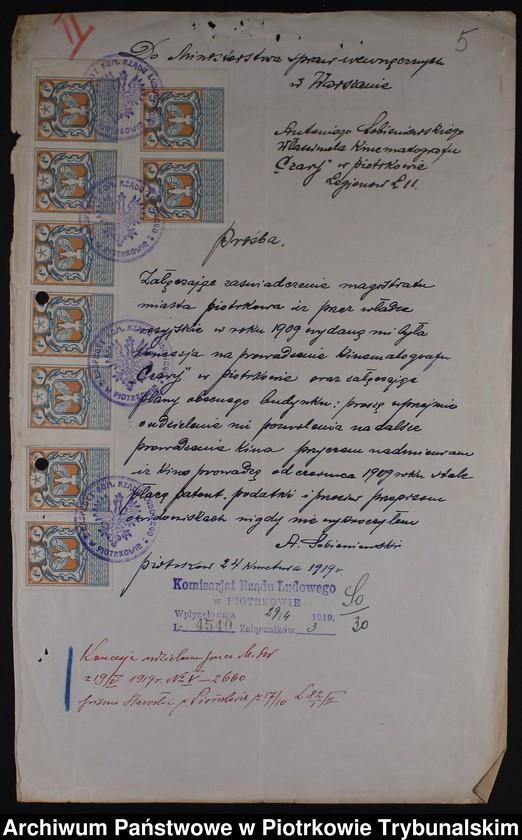 """Obraz 13 z kolekcji """"Piotrkowskie kinoteatry sprzed wieku w dokumencie archiwalnym"""""""