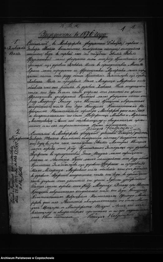 """Obraz z jednostki """"[ Duplikaty aktów urodzeń, małżeństw i zgonów z 1876 r.]"""""""