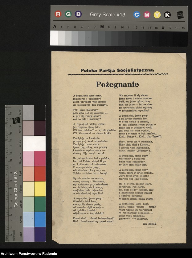 """Obraz 8 z kolekcji """"Poezja w archiwaliach skryta"""""""