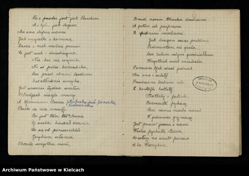 """Obraz 7 z jednostki """"Notatnik z piosenkami S.P. i O. z 1920 roku oraz Notesik żołnierski Stanisławy Olędzkiej-Daszewskiej"""""""