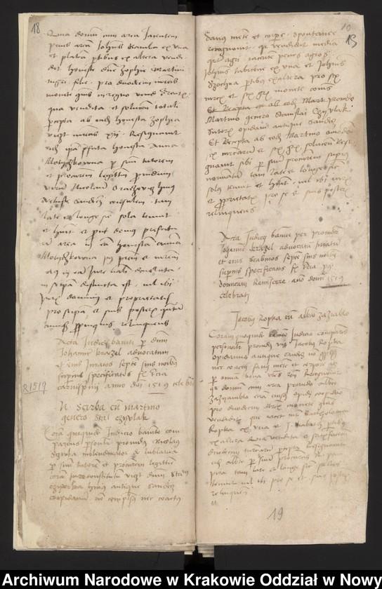 """Obraz 5 z kolekcji """"Fragment księgi wójtowsko - ławniczej miasta Starego Sącza z lat 1480-1563"""""""