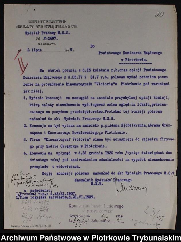 """Obraz 15 z kolekcji """"Piotrkowskie kinoteatry sprzed wieku w dokumencie archiwalnym"""""""