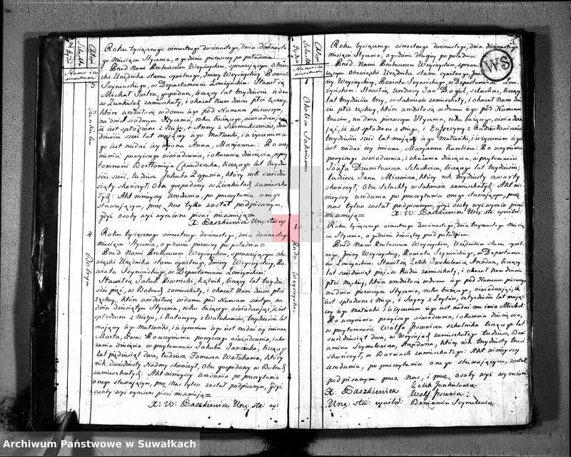 """Obraz z jednostki """"Akta urodzonych gminy wieysieyskiey od 1-go stycznia 1812 roku"""""""