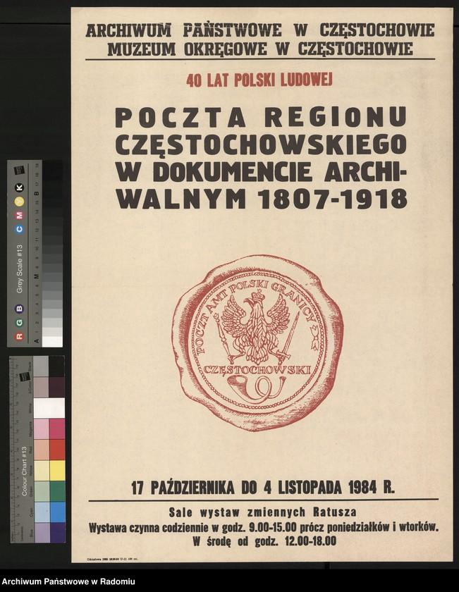 """Obraz 2 z kolekcji """"Archiwalny przegląd pocztowy"""""""