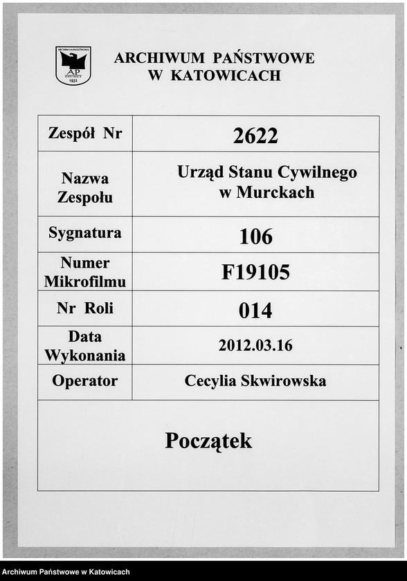 "Obraz z jednostki ""Księga urodzeń nr 1-102 (1908), 1-117 (1909)"""