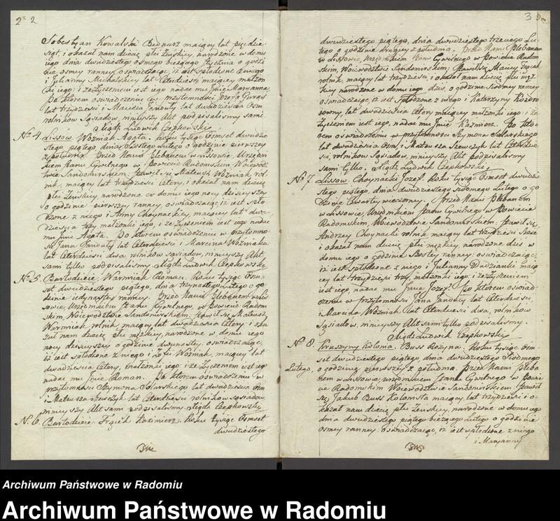 """Obraz z jednostki """"Akta stanu cywilnego parafii Lisów na rok 1825"""""""