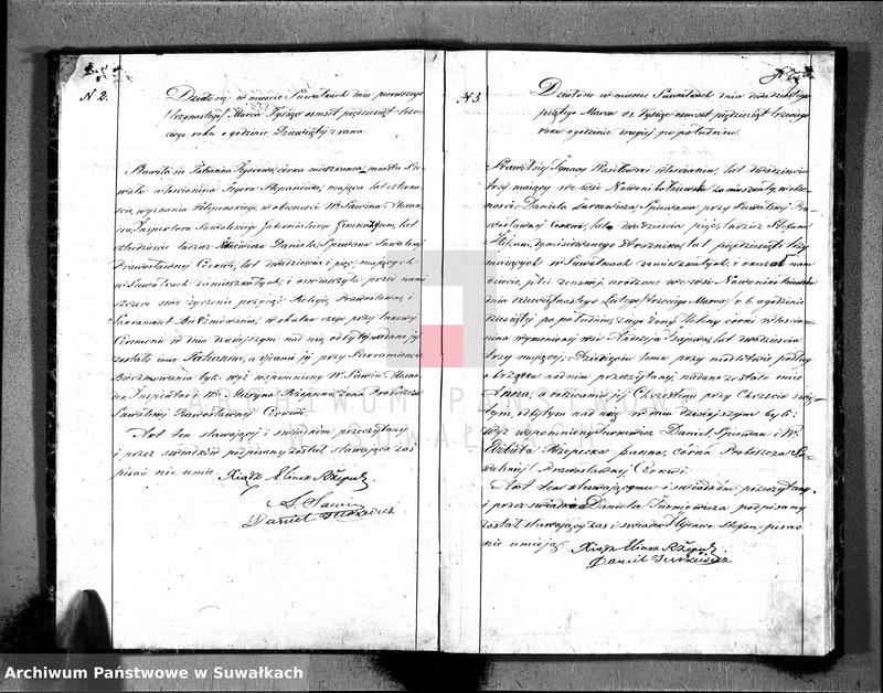 """image.from.unit """"Duplikat aktów Stanu Cywilnego Suwalskiej Prawosławnej Parafii na 1853 rok."""""""