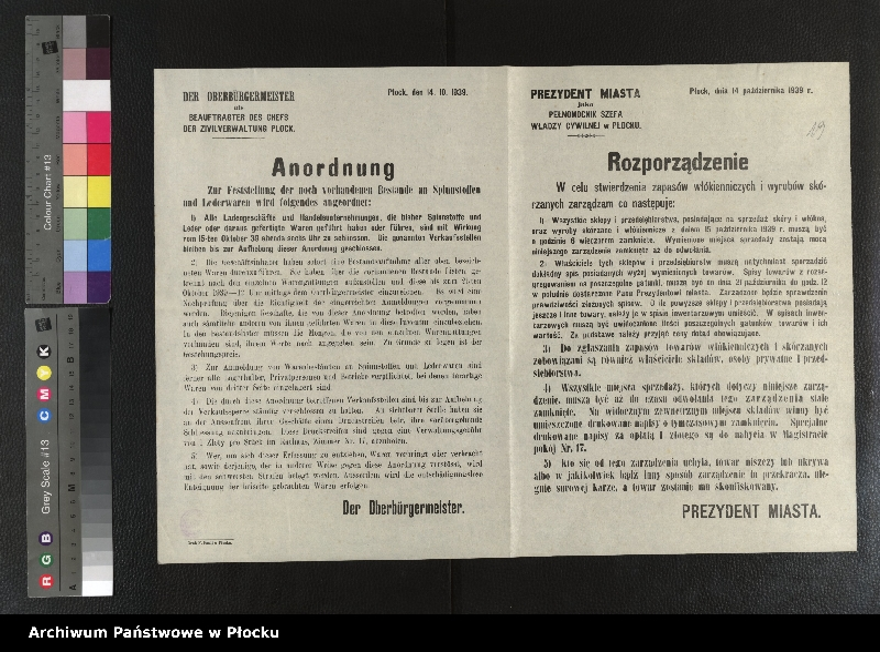 """Obraz 3 z kolekcji """"Niemieckie afisze 1939-1940"""""""