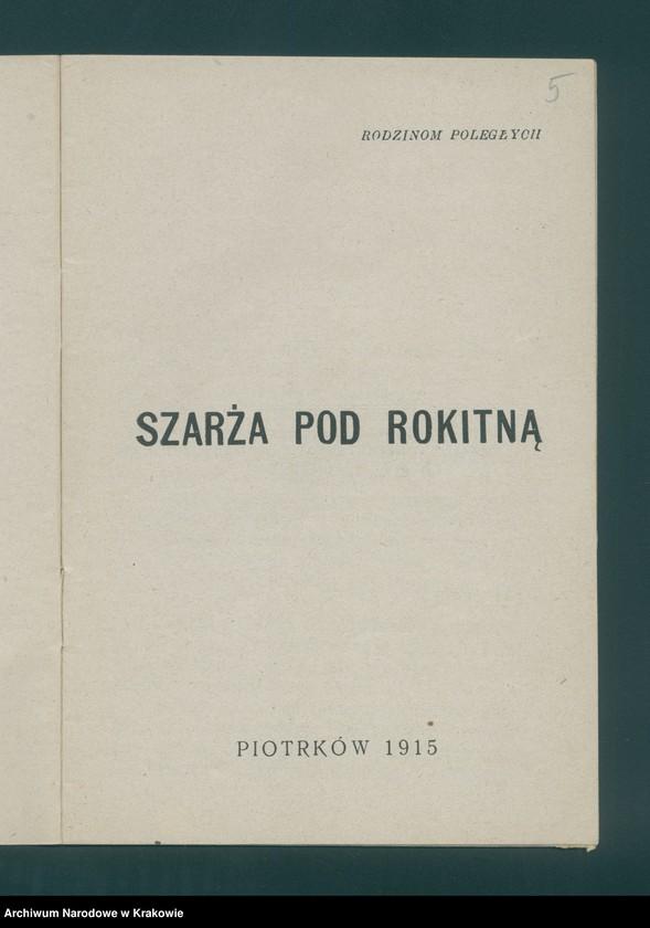 """image.from.unit """"Boje Legionów Polskich . Nr 1: Szarża pod Rokitną, Piotrków 1915. Wydawnictwo Departamentu Wojskowego NKN w Piotrkowie"""""""