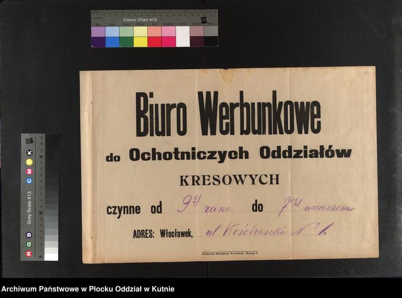 """Obraz 12 z kolekcji """"plakaty z wojny polsko-bolszewickiej"""""""