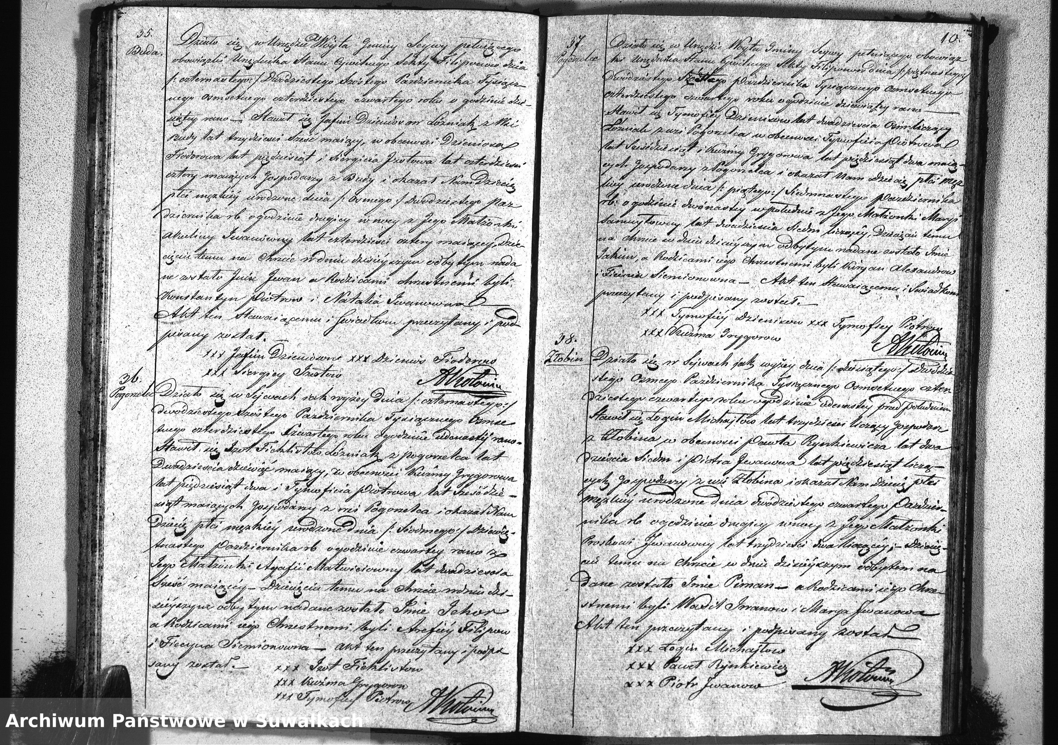 Skan z jednostki: Duplikat Aktu Urodzonych, Zmarłych i Zaślubionych Sekty Filiponów w Gminie Sejwy Powiecie Sejneńskim, Gubernii Augustowskiej za Rok 1844