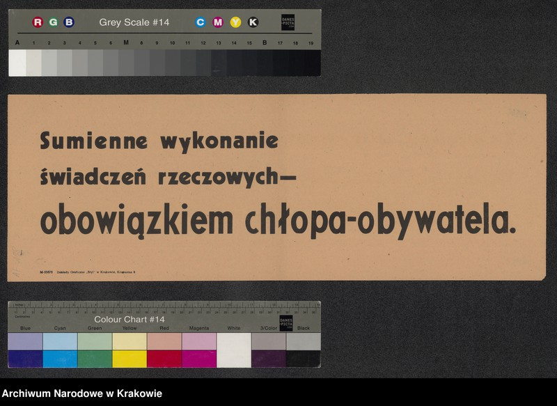 """Obraz 11 z kolekcji """"Propaganda PRL- u w Zbiorze afiszy"""""""