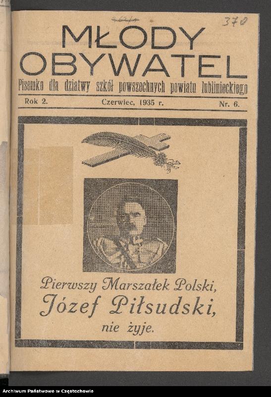 """Obraz 1 z kolekcji """"85 rocznica śmierci Józefa Piłsudskiego"""""""